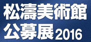 20160125-のコピー